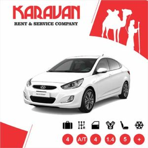 HYUNDAI ACCENT / Economy class rental cars Baku