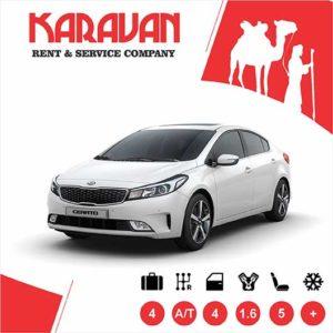 Kia Cerato (2019) / Medium class rent a car Baku