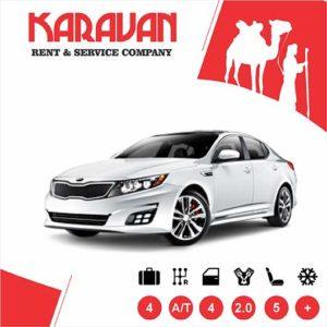 Kia Optima / Medium class rent a car Baku