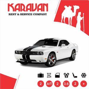 Dodge Challenger / Sport class rental cars in Baku, Azerbaijan