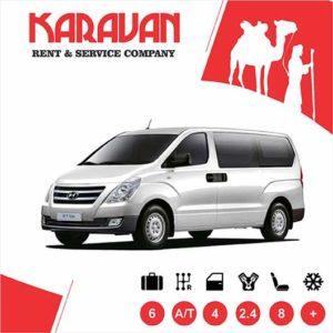 Hyundai H1 / Minivans class car hire Baku
