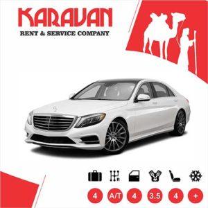 Mercedes Benz S-class W222 / Business class car rental Baku