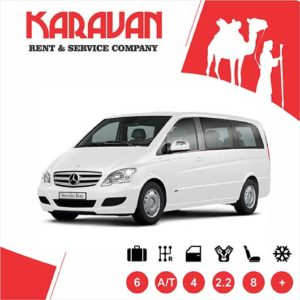 Mercedes Benz Viano / Minivans class car hire Baku